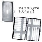 iQOS アイコス ケース 電子タバコケース メンズ アイコス メタルCケース  USBライター メンズ Men's  おしゃれ