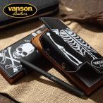 バンソン vanson 2つ折りプルームテックケース ギフト プレゼント 贈り物 誕生日祝い  USBライター メンズ Men's  おしゃれ