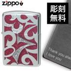 名入れ 対応 zippo 名入れ ジッポー ライター 限定 アーマー ニューダイアルG NDZ-PK 返品不可 送料無料