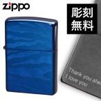 zippo 名入れ ジッポー ライター チタンコーティング ゼブラA 青チタニウム&エッチング Ti-BL-Z 名入れ ギフト プレゼント 贈り物  喫煙具
