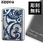 名入れ 対応 zippo 名入れ ジッポー ライター アーマー ニューダイアルF CRZ-BL 返品不可 送料無料