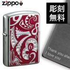 名入れ 対応 zippo 名入れ ジッポー ライター アーマー ニューダイアルCRZ-RD 返品不可 送料無料