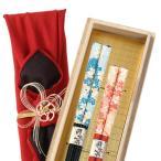 夫婦箸 箸 ペア 若狭塗 夫婦箸和紙桜 ギフト プレゼント 贈り物 結婚祝い ウェディング 父の日 母の日 ギフト プレゼント 誕生日