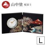 置き時計 和 和雑貨 桜 富士 桜富士屏風時計 16660