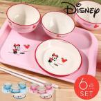ベビー食器セット ディズニー 日本製  出産祝い 割れない ミッキー ミニー お食い初め6点セット 全2種類 アイデア 便利