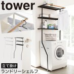 ещеєе╔еъб╝еще├еп └Ў┬ї╡б еще├еп ╬йд╞│▌д▒ещеєе╔еъб╝е╖езеые╒ е┐еяб╝ ещеєе╔еъб╝ ╟Єдд ╣ї tower