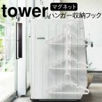 └Ў┬їе╧еєемб╝ ╝¤╟╝ ╩к┤│д╖е╧еєемб╝ дкд╖дудь е╖еєе╫еы е▐е░е═е├е╚└Ў┬їе╧еєемб╝╝¤╟╝е╒е├еп е┐еяб╝ ещеєе╔еъб╝ ╟Єдд ╣ї tower