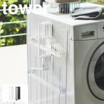 洗濯ハンガー 収納 物干しハンガー おしゃれ シンプル マグネット洗濯ハンガー収納フック S TOWER タワー アイデア 便利