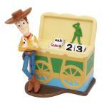 カレンダー ディズニー 卓上 トイストーリー 万年カレンダー ウッディ SD-8003 ギフト プレゼント 贈り物