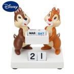 卓上カレンダー キャラクター ディズニー デスクトップカレンダー チップ&デール SD-4555 ギフト プレゼント 贈り物