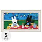リサとガスパール 絵画 絵 アート インテリア 子供部屋 リサとガスパール アートフレーム だいすきなスパゲッティ ワイドSサイズ  GL-03551
