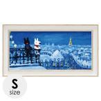 リサとガスパール 絵画 絵 アート インテリア 子供部屋 リサとガスパール アートフレーム パリの天窓から ワイドSサイズ  GL-03555