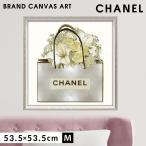 アートパネル ブランド シャネル インテリア オマージュ キャンバスアート シルバーバッグホワイトブーケ Mサイズ マドレーヌ ブレイク