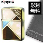 ショッピングシェル zippo ジッポー ジッポライター オイルライター アーマー コーナークラウン S&W BS 真鍮 1201S557 ギフト プレゼント...