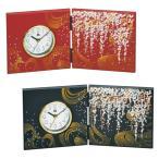 置き時計 置時計 和風 和柄 ホームステイ 海外土産 山中塗 日本製 企業 記念品 祇園時計 しだれ桜