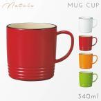 マグカップ 大きめ おしゃれ マグ カラフル 日本製 プラスチック 割れない 食洗機対応 食洗器対応 電子レンジ対応 サーフマグカップ ナチュール アウトドア キャ