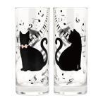 タンブラー ガラス コップ 300T ペア ピアノ AR0604146 キャット ネコ キャット ネコ 猫 グッズ特集