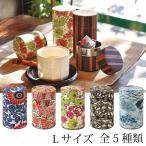 茶筒 茶缶 和紙 和柄シリーズ はいからさん L