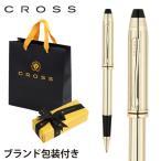 ペン CROSS クロス タウンゼント 10金張 セレクチップローラーボール 705 送料無料