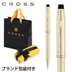 ボールペン CROSS クロス センチュリーII 10金張 ボールペン 4502WG 送料無料