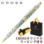ボールペン クロス CROSS 名入れ不可 ボタニカ グリーン ボールペン AT0642-4 高級 文具 ステーショナリー 筆記具 ギフト プレゼント 贈り物 就職祝い 退職祝い