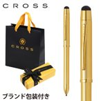 ボールペン 名入れ クロス CROSS テックスリー プラス ハイエンドフィニッシュ Tech3+ 複合ペン 23金ゴールドプレート AT0090-12 送料無料