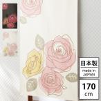 のれん ロング丈 おしゃれ カット可能 花柄 和風 アイデア 便利 のれんラインローズ