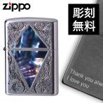 zippo ジッポー ライター オイルライター シェルシリーズ 2SISHELL-ACDIA ギフト プレゼント 贈り物 クリスマス 誕生日祝い  喫煙具