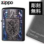 zippo ジッポー ライター オイルライター シェルシリーズ 2BKSHELL-ACLN ギフト プレゼント 贈り物 クリスマス 誕生日祝い  喫煙具