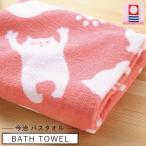 今治タオル タオル ブランド バスタオル 今治 日本製 国産 おしゃれ かわいい 綿100% ふわふわ ふんわり 柄 高級 上質 ピンク 猫柄 猫 ネコ ねこ 動物 お風呂上