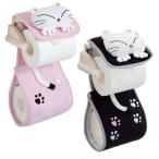 トイレットペーパーホルダー 猫 ネコ かわいい おしゃれ トイレットペーパーホルダーカバー スマイルキャット ピンク