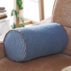 ミニ枕、抱き枕としても使える、デニム柄クッション