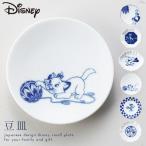 ディズニー 食器 ギフト 和 お皿 小粋染付 豆皿 ディズニーシリーズ 3230