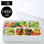 ショッピングランチボックス ランチボックス 弁当箱 白 仕切り irodori SHOKADO LUNCH BOX 彩り 松花堂 ランチボックス 全4色