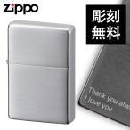 名入れ 対応 Zippo ジッポー Zippoライター ジッポライター オイルライター 230 銀メッキ100ミクロン 230 サテーナ 返品不可 送料無料