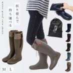 レインブーツ 長靴 レディース 雨靴 長ぐつ レインシューズ 防水シューズ 靴 シューズ ブーツ おしゃれ 大人 女性 かわいい 北欧 アウトドア ガーデニング 梅雨