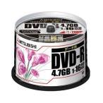 ショッピングdvd-r 【Verbatim(三菱化学メディア)】16倍速DVD-R PCデータ用[50枚スピンドル/プリンタブル]  DHR47JPP50(2248048)【送料無料】