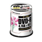 ショッピングdvd-r 【Verbatim(三菱化学メディア)】16倍速DVD-R データ用 100枚[スピンドルケース/プリンタブル]  DHR47JPP100(2315186)【送料無料】