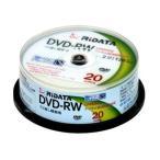 【RITEK】2倍速DVD-RW ビデオ用[CPRM/20枚スピンドル/プリンタブル]  DVDRW120.20WHT(2389869)【送料区分B】