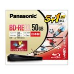 Panasonic パナソニック BD-RE DL50GB 2倍速 5+1枚 LMBE50W6S (2433064)  送料区分A