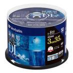 DVD-R DL 録画用 8倍速 VHR21HDP50SD1