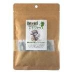 国産(奈良県産)有機JAS レモングラスのお茶
