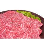 特選和牛◆カイノミ赤身カルビ焼肉用[100g](焼き肉 焼肉 バーベキュー)ロースの味わい・・・