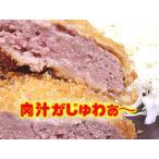 Yahoo! Yahoo!ショッピング(ヤフー ショッピング)当店手作りミニミンチカツ(メンチカツ)[50g・1個]肉汁がじゅわぁ