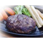 雅虎商城 - 当店特製■ビッグハンバーグ[約200g・1個]でっ・・でかい!肉汁がじゅわぁ♪