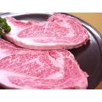 高級、九州産黒毛和牛リブロースステーキ[約200g・2枚] ご贈答[送料無料 一部地域を除く]