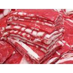豪州牛と国産牛の牛こま切れ(切落し)[約1Kg][送料無料 一部地域を除く]