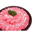 九州産○豚肩ロース・うす切・すき焼き・しゃぶしゃぶ用[100g]★ビタミン豊富!