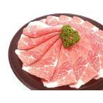 腿肉 - 九州産 豚もも赤身うす切[約1Kg]すき焼き・しゃぶしゃぶ用【月間☆家計応援セール!】