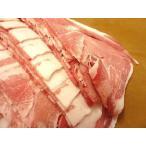 九州産○豚うで肉 切り落とし(うす切り)[約1Kg]すき焼き・しゃぶしゃぶ用【在庫一掃セール!】